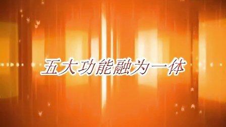 重庆恒动实业有限公司---产品宣传片