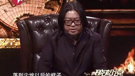 《晓松说》遗世独立张国荣 2013