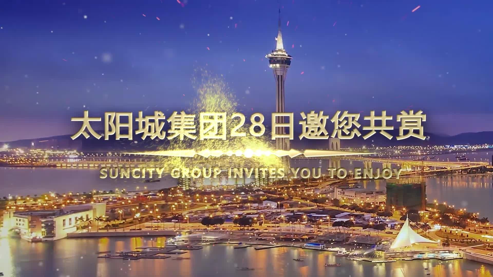 IBF丝路冠军联赛总决赛宣传片(一)