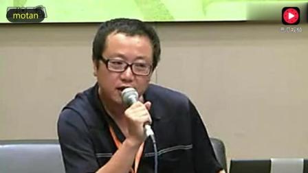三体作者刘慈欣: 人类放弃了太阳系十万个地球资源, 而注重环保!