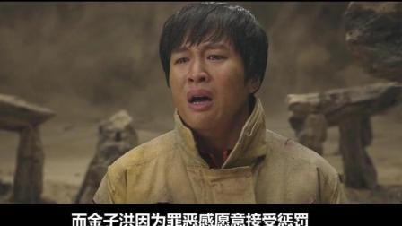 中国人不敢拍的古老神话,却被韩国人拍成了神片,可怕!-1.与神同行(Av30143517,P1)