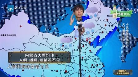 高能少年团 第二季 王俊凯挑战成功获封记忆之王