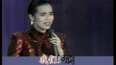 《亚洲雄风》刘欢、韦唯