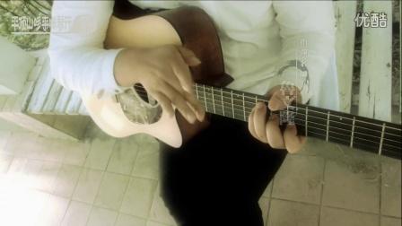 平顶山专业吉他培训指弹吉他sunflower