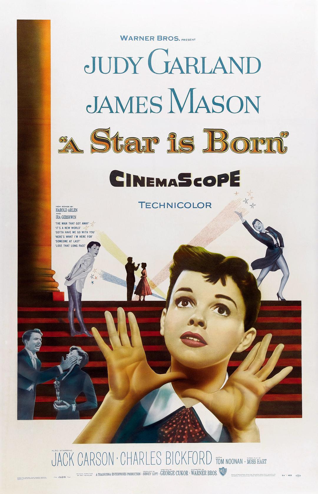 一个明星的诞生 1950版