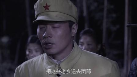 《最后征战》寻香与杨忠多年后再次见面发现已物是人非