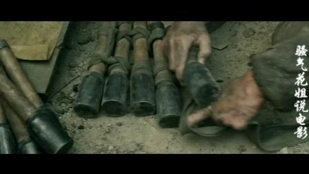 《金陵十三钗》, 战友用生命做掩护, 第二个人倒下时好想忘记时代, 上战场泪崩