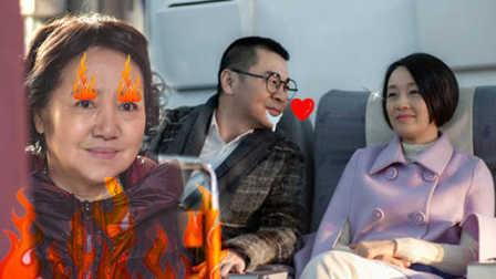 中年版王宝强陈建斌上演《中国式关系》224
