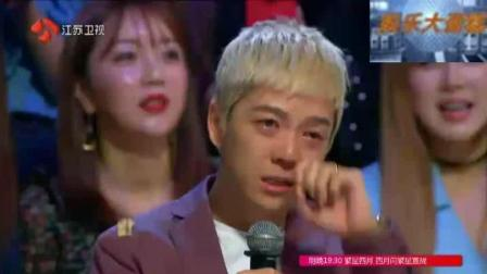 金曲捞之挑战主打歌第2季刘宇宁被感动落泪