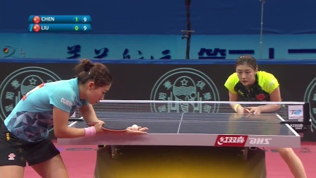 2017乒乓球亚洲锦标赛精彩剪辑  刘诗雯VS陈梦(1_2)