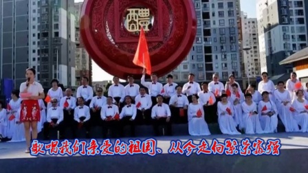"""醴陵市欢歌合唱团大合唱""""歌唱祖国"""""""