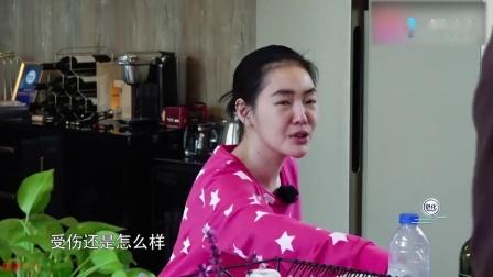 幸福三重奏:小S质问汪小菲有没有背后说她坏话,大S笑笑不说话