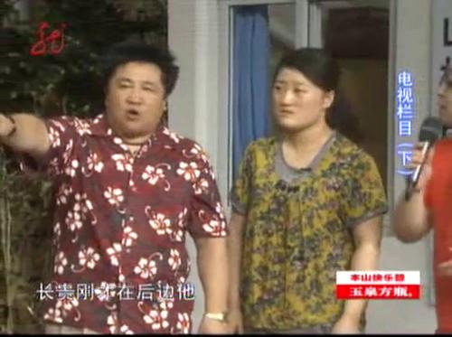 《本山快乐营 2009》-20091218期精彩看点 搞笑背媳妇比赛 刘大脑袋力不从心