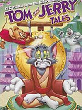 猫和老鼠2 剧场版