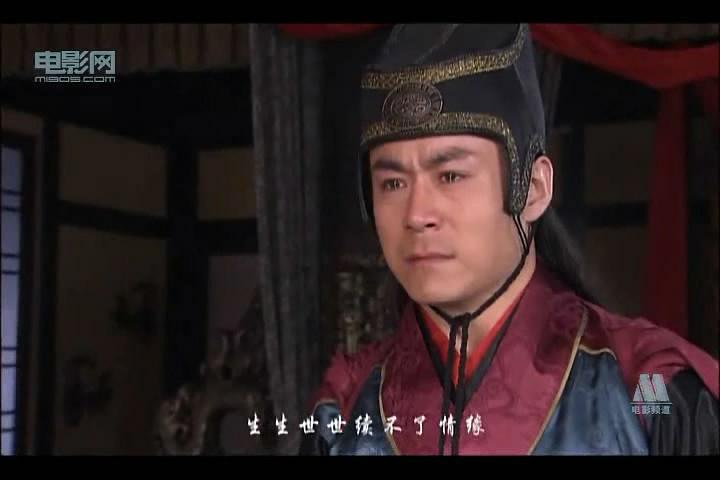 北魏传奇2(风雨飘落都是爱)