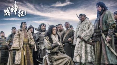 2分钟告诉你陈伟霆林允主演的《战神纪》值不值得一看!