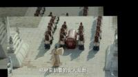 凤囚凰第40集