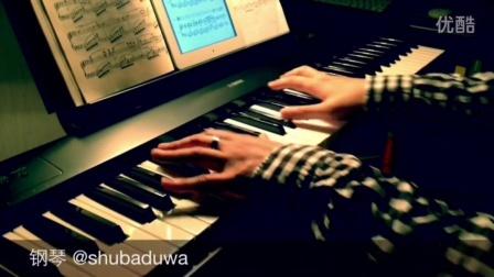 动画片《龙猫》主题曲 风之甬道 合奏版