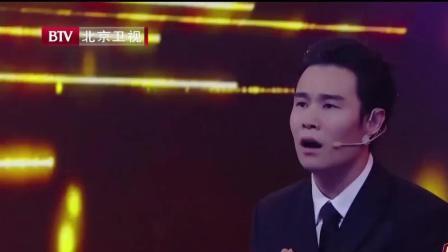 跨界喜剧王:乐嘉问黄小蕾哪个病房,哪知道回答:我腰1尺8