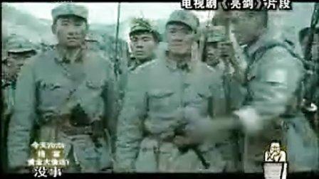 20100720老梁看电视:亮剑,狭路相逢勇者胜—月落无声网