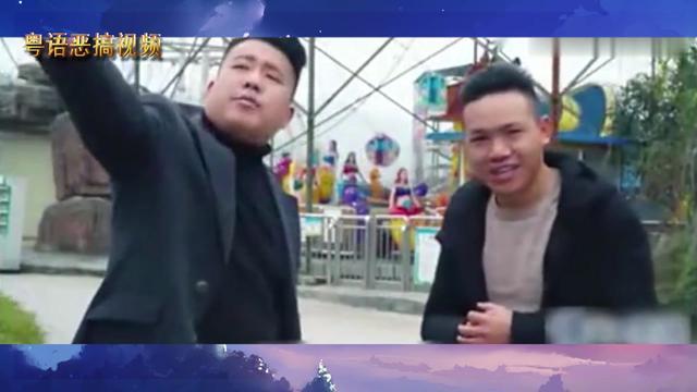 搞笑配音:广东乡下佬用普通话指路,听懂的会笑到胃抽筋!