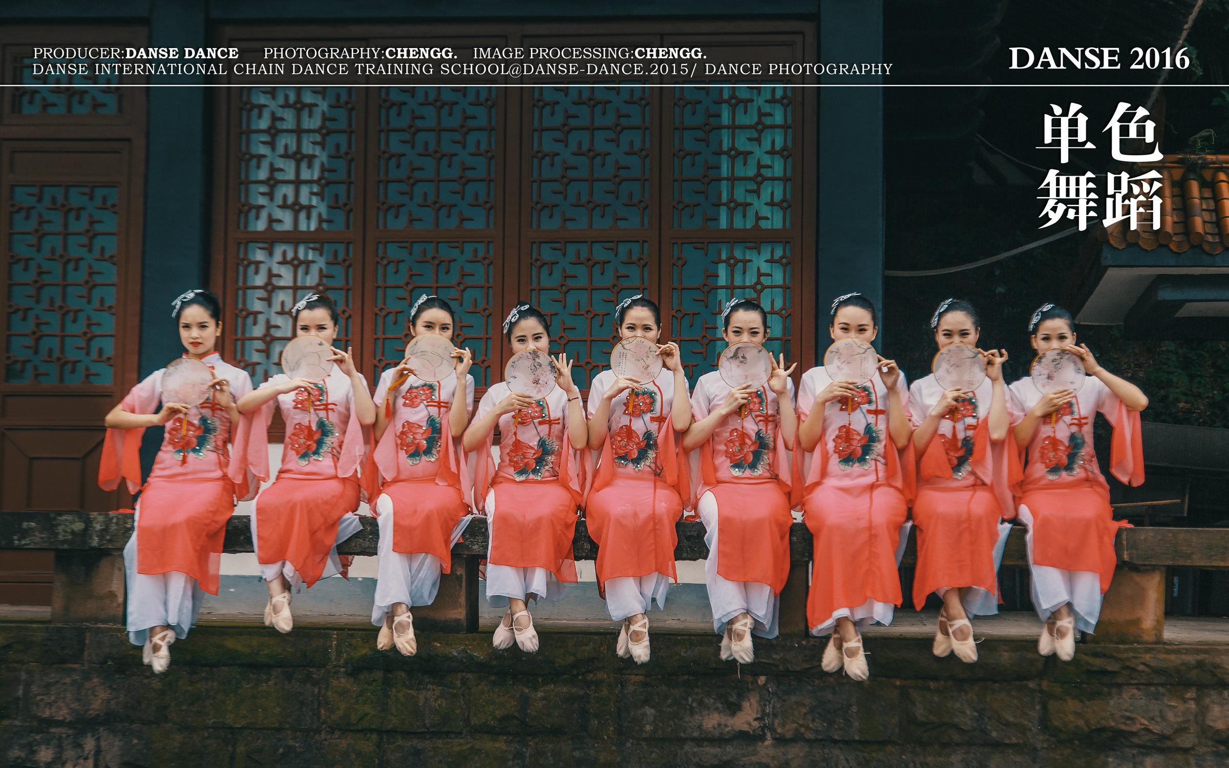 【单色舞蹈】中国舞零基础教练班两个月成品舞《悠悠楚韵》