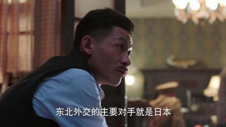 少帅:杨宇霆又耍心机可这个理由太过牵强,张学良强势回怼