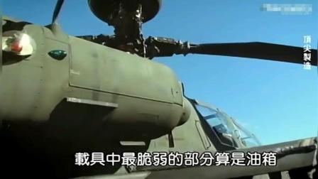 军事科技: 美军最强直升机长弓阿帕奇生产过程, 带你走进美国战机生产车间