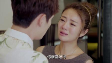 御姐归来结局:朱一龙意外看到新闻,安以轩终于吐露被遗忘的爱情