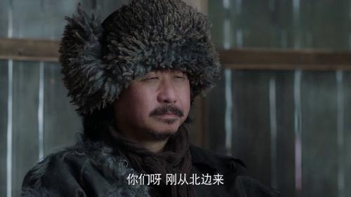 《老酒馆》-第1集精彩看点 陈怀海闯关东惹上杀人案