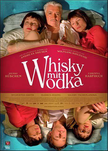 威士忌与伏特加