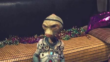 疯狂的外星人:表演的时候千万别分心,大哥都给你示范了,赶紧跟着咽下去!