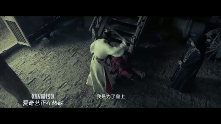 妖猫传(片段)猫妖最终说出的真相