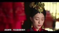 《芈月传》精华剪辑版孙俪刘涛电视剧