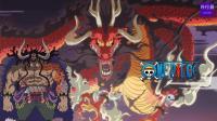 海贼王专题#115:幻兽种巨龙百兽凯多
