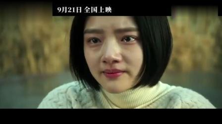 《悲伤逆流成河》电影曝MV张韶涵献唱主题曲《如河》