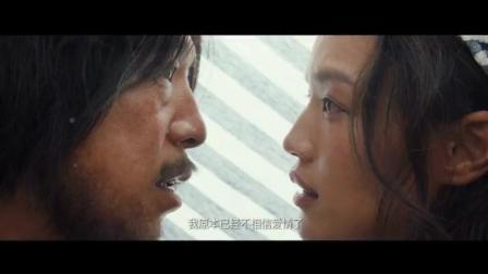 段奥娟深情演唱电影《好戏一出》主题曲,实在太好听!