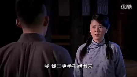《花红花火》刘涛_高清