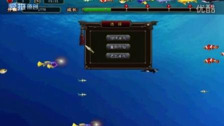 问道:海底霸王餐最新攻略