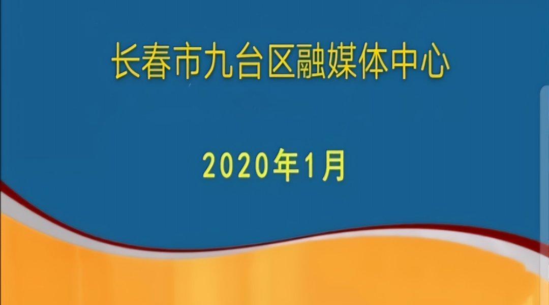 预防新型冠状病毒感染的肺炎