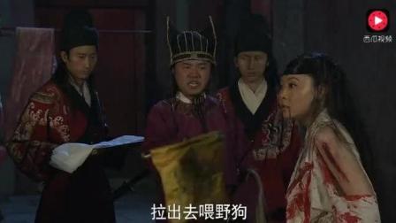 明珠游龙大结局: 狠毒夫人临死还嚣张, 皇帝登基直接赐死她
