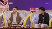 跨界喜剧王第三季海一天演出获潘长江高度评价作品空前值得同行学习