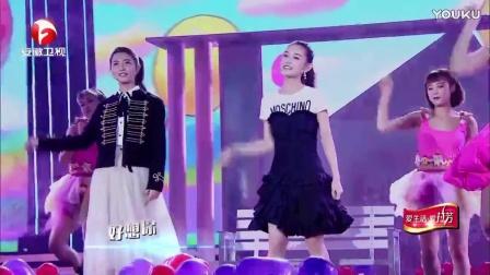 《好想你》陈钰琪 蒋依依 安徽卫视 2016国剧盛典 2017跨年演唱会