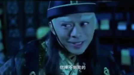 """大内密探灵灵狗:超搞笑片段,古天乐耍""""大太监""""樊少皇"""