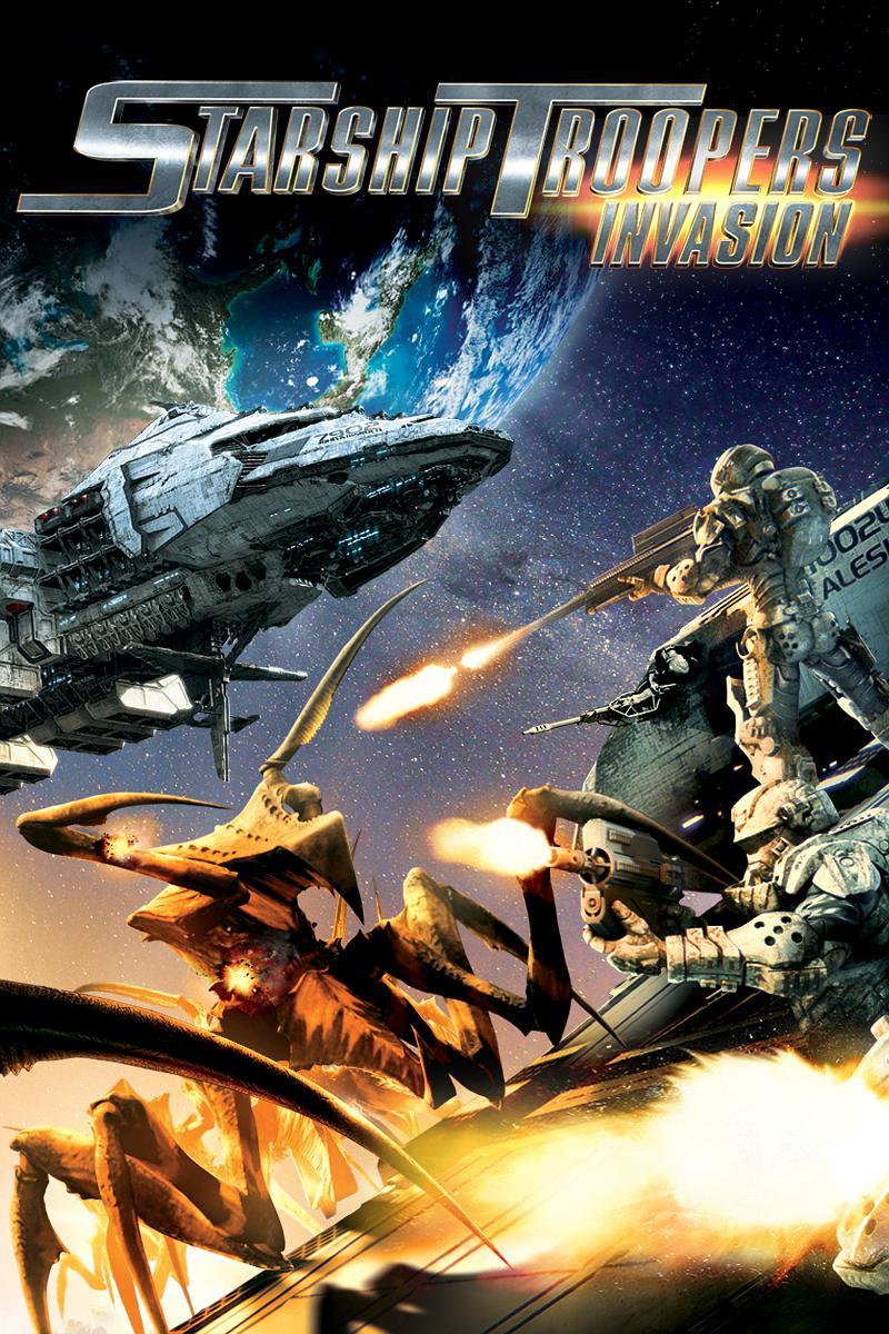 星河战队(入侵)