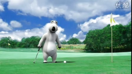韩国倒霉熊全集乱弹高尔夫WMV高清晰版