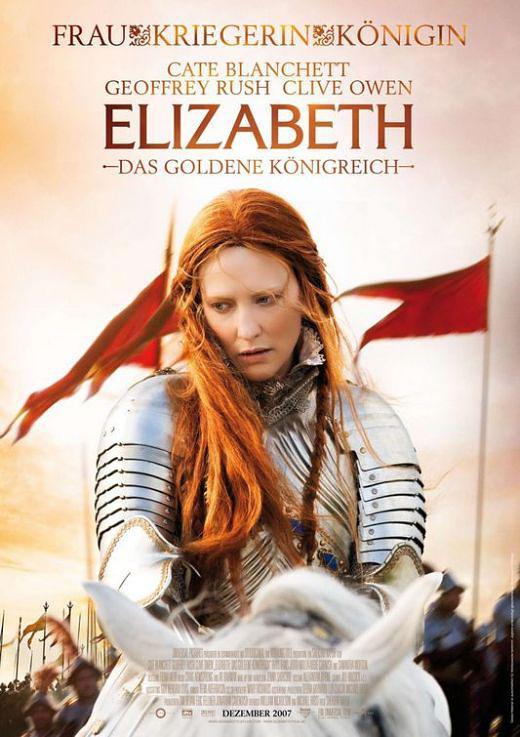 伊丽莎白2(黄金时代)