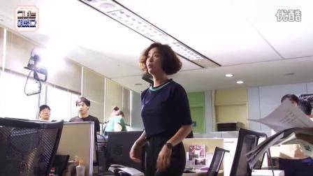 黄正音《她很漂亮》第一集拍摄花絮