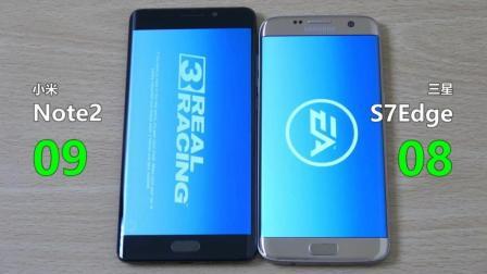 小米手机Note2速度对比三星S7Edge下集