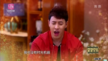 潘玮柏吴昕现场被歌迷点歌《爱上未来的你》